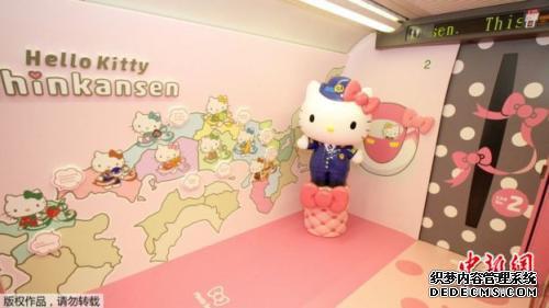 满满少女心:日本凯传奇sf蒂猫新干线亮相 布满蝴蝶结(组图)