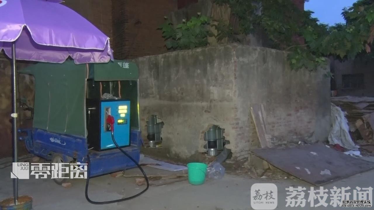 6吨汽油如找变态私服!黑加油站藏身工地疯狂敛财